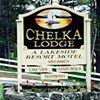 Chelka Lodge