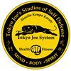 Tokyo Joe's Studios of Self-Defense - Nashua