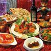 Jaipur 'A Royal Indian Cuisine'