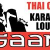 Isaan Thai cafe