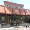 Mamma Maria's Pizzeria in Bensenville