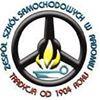 Zespół Szkół Samochodowych w Radomiu