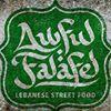 Awful Falafel