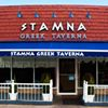 Stamna Greek Taverna in Bloomfield