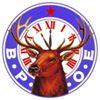 Durango Colorado Elks Lodge