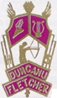 Duncan U. Fletcher High School