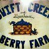 Swift Creek Berry Farm and Greenhouse