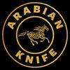 Arabian Knife