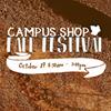 Southern Adventist University Campus Shop