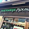 Mikawaya Mochi Ice Cream Downtown LA