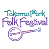 Takoma Park Folk Festival (TPFF)