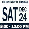 Chanukah at CityWALK