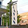 Cavan