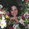 Amor Flowers & Gifts (Florist, Funerals, Belen)