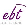 El Bethel Temple