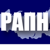 Russian Political Science Association