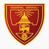 Ananda College thumb