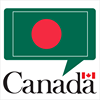High Commission of Canada to Bangladesh