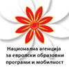 Национална агенција за европски образовни програми и мобилност