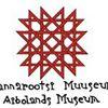 Rannarootsi Muuseum / Aibolands Museum