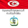 Ministère de l'Agriculture - Tunisie-  وزارة الفلاحة   تونس