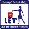Ligue des Electrices Tunisiennes رابطة الناخبات التونسيات