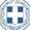 Περιφέρεια Κρήτης / Region of Crete
