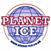 Planet Ice - Hemel Hempstead