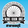 RSA Bikes