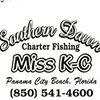 Southern Dawn Charter Fishing