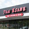 Thai Esane