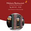 Molana Restaurant