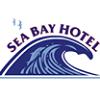 Sea Bay Hotel & Cafe
