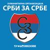 Srbi Za Srbe thumb