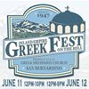 Inland Empire Greek Fest On the Hill