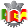 Câmara de Comércio e Indústria Luso-Espanhola