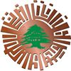 Chamber of Commerce, Industry, Agriculture of Tripoli & North Lebanon