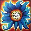 Dixie Cream Cafe