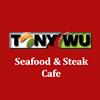 Tony Wu Seafood & Steak Cafe