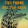The Alaska Cheesesteak Company