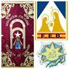 Asociación Cultural Belenista de Cordoba