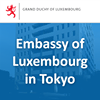 Embassy of Luxembourg in Tokyo