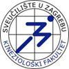 Kineziološki fakultet Sveučilišta u Zagrebu