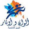 Alwan Wa Awtar
