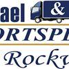 Rockville Sportsplex