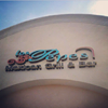 Los Pepes Mexican Grill