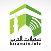 Haramain thumb