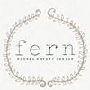 Fern Studio Floral & Event Design