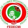 Casa Michoacán Federación De Clubes Michoacános En Illinois