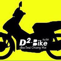 D2-Bike Chiang Mai Motorcycle